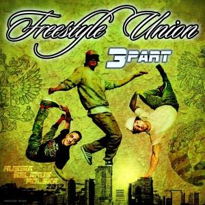 Freestyle Union 3