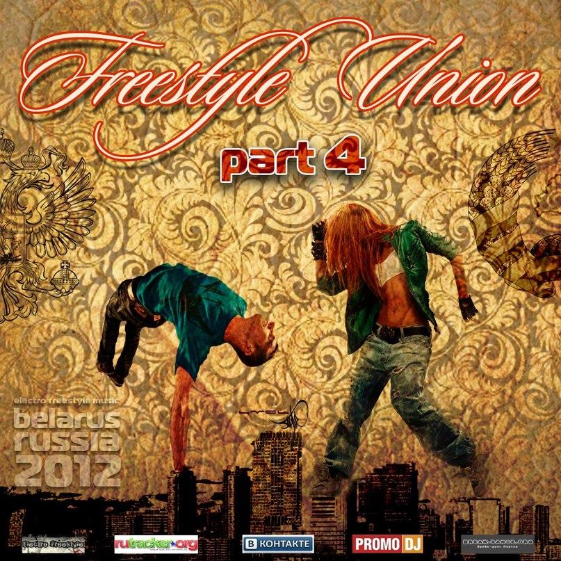 Freestyle Union 4