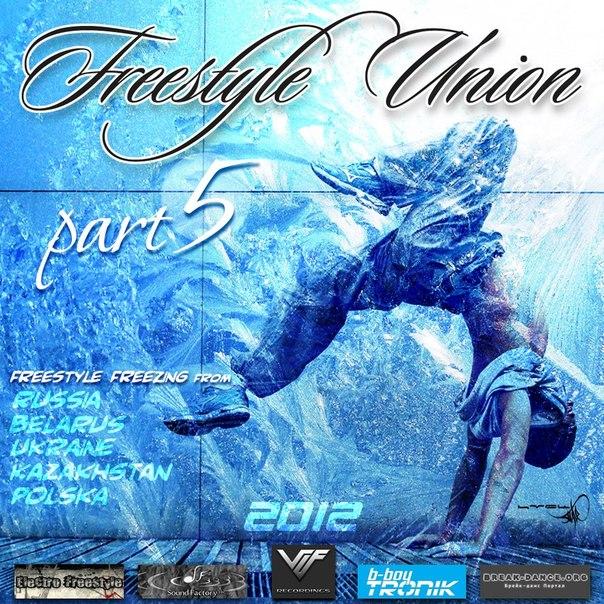 Freestyle Union 5