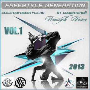 Freestyle Generation vol.1