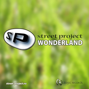 Street Project - Wonderland.