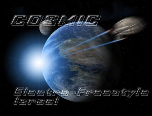 Cosmic - Enterprise