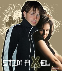 Stim Axel – Без Тебя (Снова)(Vladis_Love Remix)