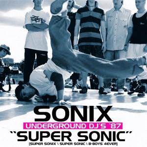 Underground DJ'87 - Super Sonic