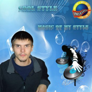 Cool Style - Magic Of My Style
