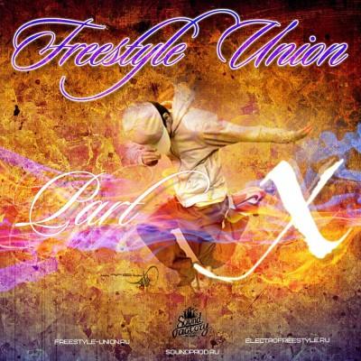 Freestyle Union X