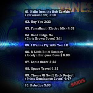 Elemental Project - Vanes back